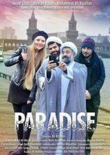 دانلود فیلم پارادایس