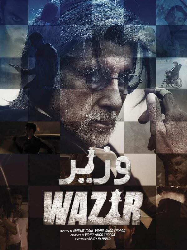 دانلود فیلم هندی وزیر دوبله فارسی