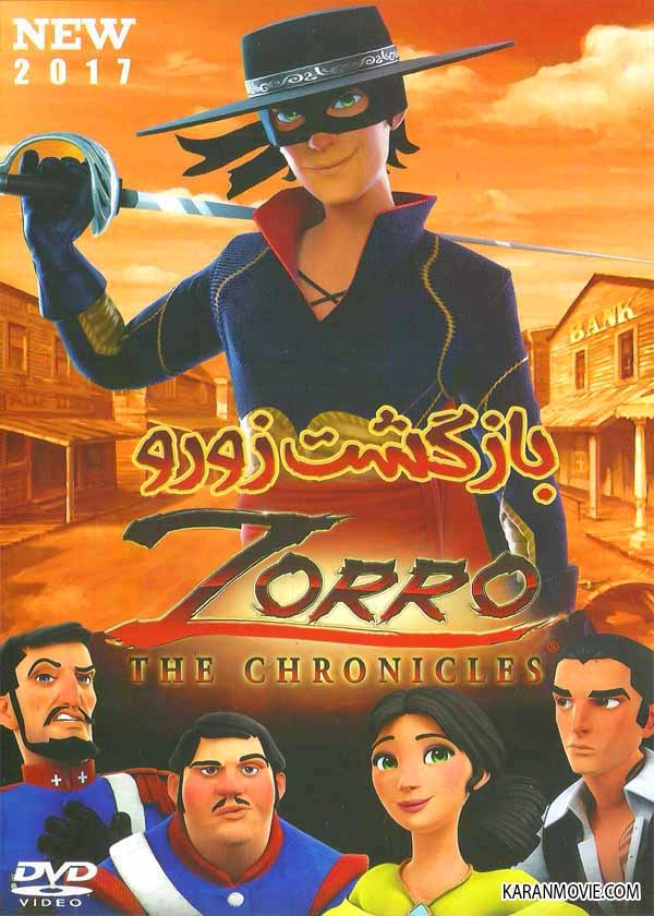 دانلود انیمیشن بازگشت زورو دوبله فارسی
