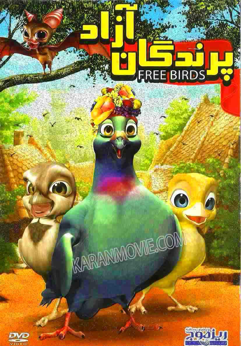 دانلود انیمیشن پرندگان آزاد دوبله فارسی