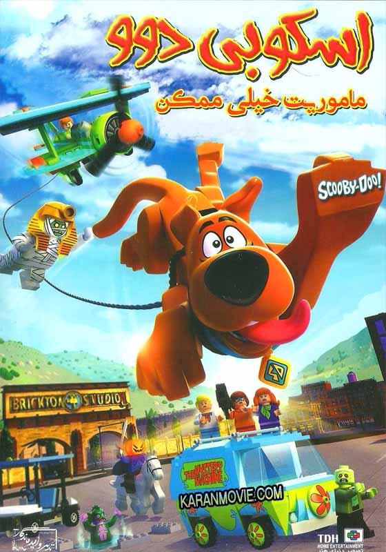 دانلود انیمیشن اسکوبی دوو ماموریت خیلی ممکن دوبله فارسی
