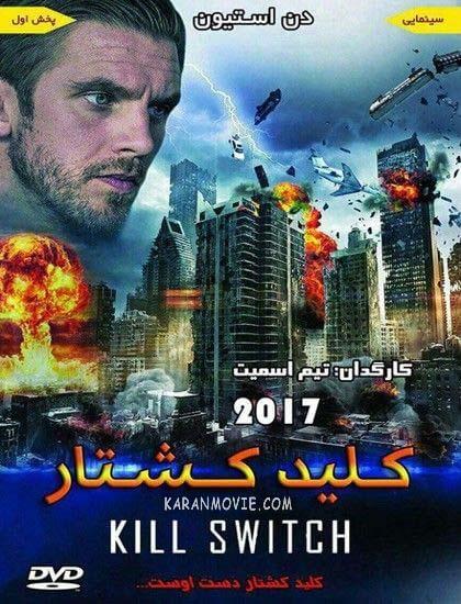 دانلود فیلم کلید کشتار 2017 دوبله فارسی