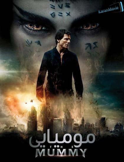 دانلود دوبله فارسی فیلم مومیایی