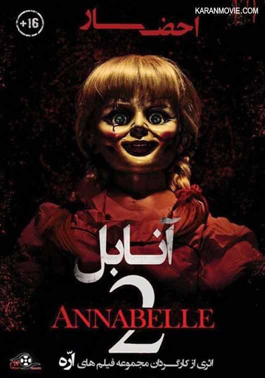 دانلود دوبله فارسی فیلم Annabelle Creation 2 2017 با لینک مستقیم