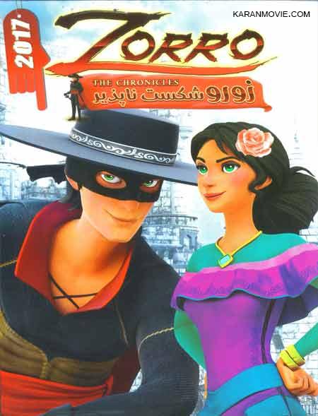دانلود انیمیشن زورو شکست ناپذیر دوبله فارسی