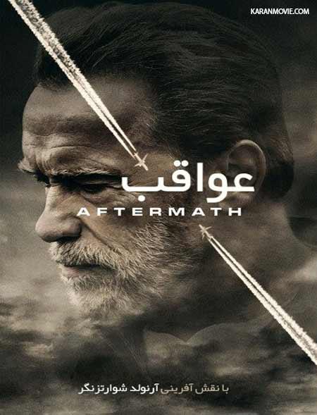 دانلود فیلم عواقب 2017 دوبله فارسی