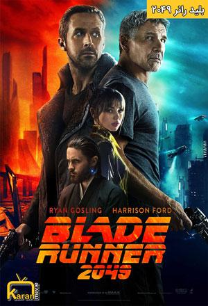 دانلود فیلم Blade Runner 2049 2017 با زیرنویس فارسی چسبیده