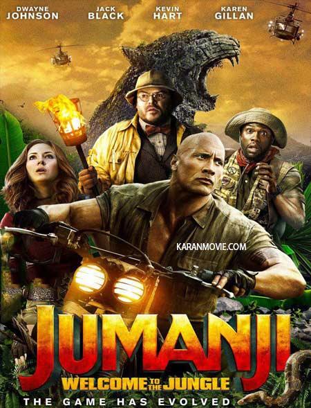 دانلود فیلم جومانجی ۲ Jumanji Welcome to the Jungle 2017
