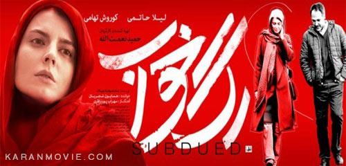 دانلود رایگان فیلم جدید ایرانی رگ خواب با کیفیت عالی ۱۰۸۰p