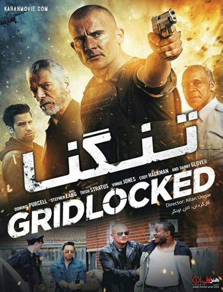 دانلود فیلم Gridlocked 2015 دوبله فارسی