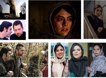 دانلود رایگان فیلم جدید ایرانی چهار راه استانبول