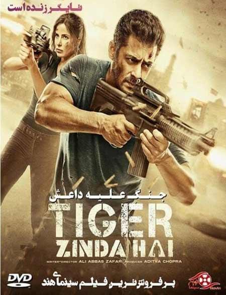 دانلود فیلم هندی Tiger Zinda Hai 2017 دوبله فارسی
