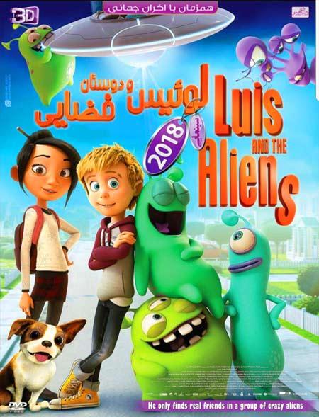 دانلود انیمیشن لوئیس و دوستان فضایی دوبله فارسی