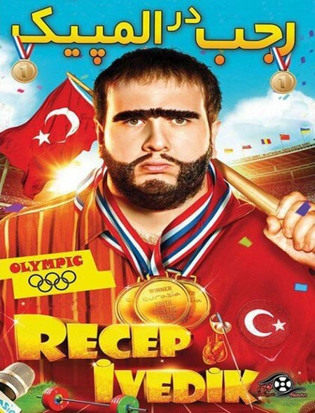 دانلود فیلم رجب در المپیک ۵ Recep Ivedik 2017 دوبله فارسی