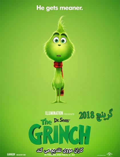 دانلود انیمیشن گرینچ ۲۰۱۸ The Grinch دوبله فارسی