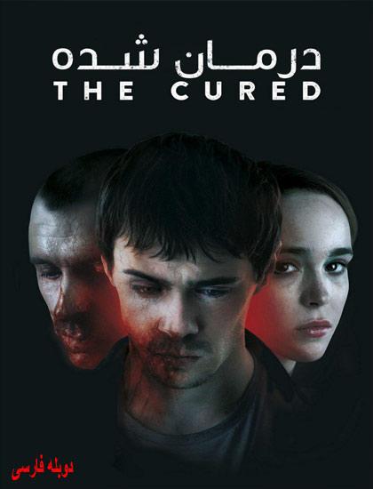 دانلود فیلم 2017 The Cured