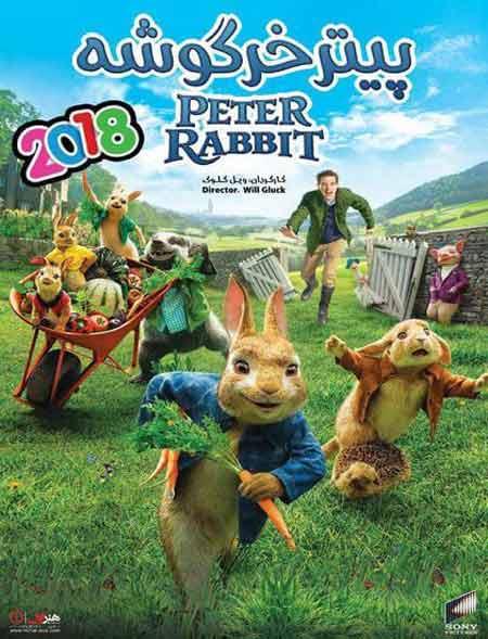 دانلود انیمیشن نبرد خرگوشها Peter Rabbit 2018 دوبله فارسی
