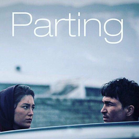 فیلم ایرانی رفتن