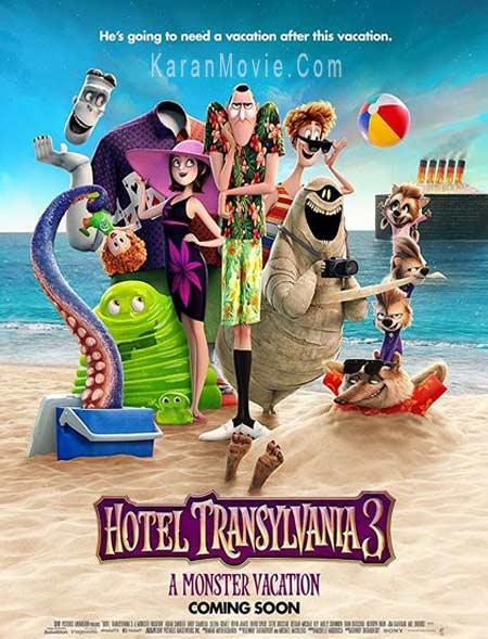 دانلود انیمیشن هتل ترانسیلوانیا ۳