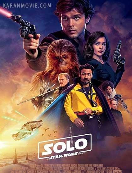 دانلود فیلم Solo A Star Wars Story 2018 - سولو داستانی از جنگ ستارگان