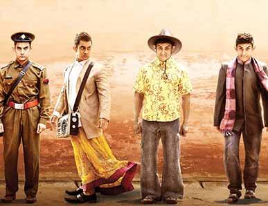 عکس های از فیلم هندی پی کی