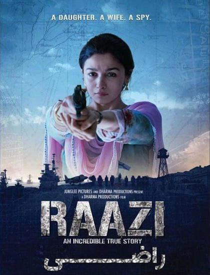 دانلود فیلم هندی راضی ۲۰۱8 Raazi دوبله فارسی