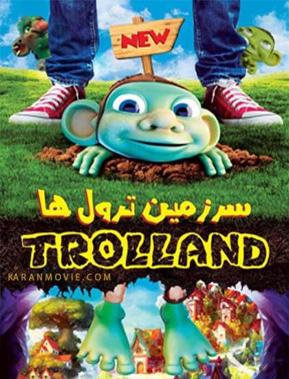 دانلود انیمیشن سرزمین ترول ها
