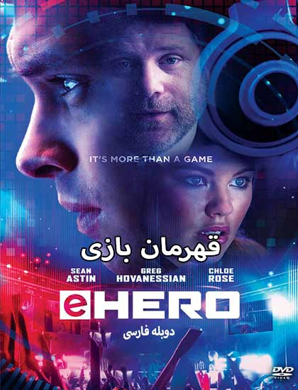 دانلود فیلم قهرمان بازی 2018 eHero دوبله فارسی