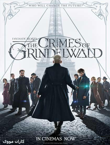 دانلود فیلم Fantastic Beasts The Crimes of Grindelwald 2018