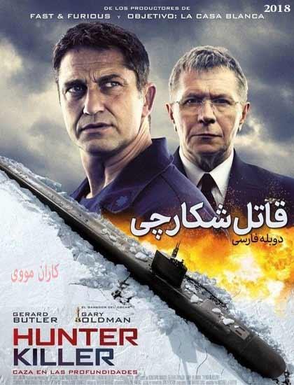 دانلود فیلم قاتل شکارچی با دوبله فارسی Hunter Killer 2018