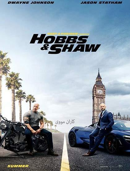 دانلود فیلم هابز و شاو - Hobbs And Shaw 2019
