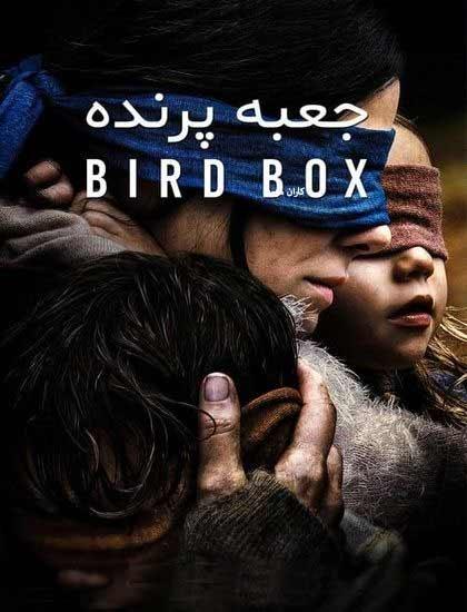 دانلود فیلم جعبه پرنده دوبله فارسی Bird Box 2018
