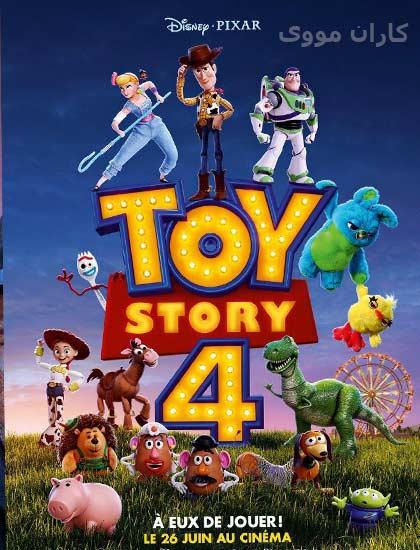 دانلود فیلم داستان اسباب بازی ۴ ۲۰۱۹ - Toy Story 4