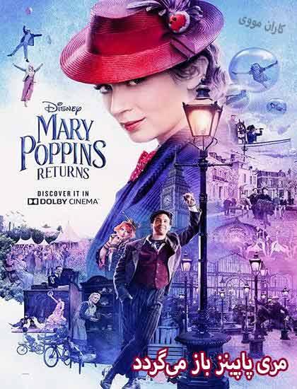 دانلود فیلم مری پاپینز باز میگردد - ۲۰۱8 Mary Poppins Returns