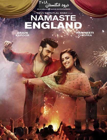 دانلود فیلم هندی سلام انگلیس 2018 دوبله فارسی