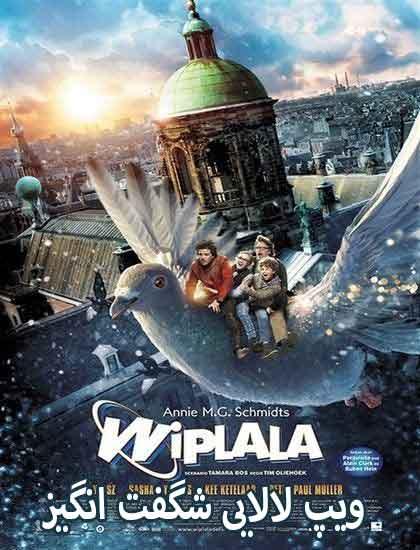 دانلود فیلم ویپ لالایی شگفت انگیز 2014 دوبله فارسی