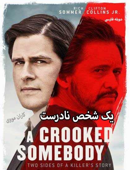 دانلود فیلم یک شخص نادرست 2017 با دوبله جذاب فارسی