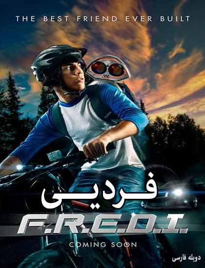 دانلود فیلم فردی 2018 با دوبله فارسی FREDI