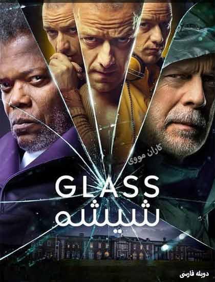 دانلود فیلم شیشه 2019 دوبله فارسی Glass