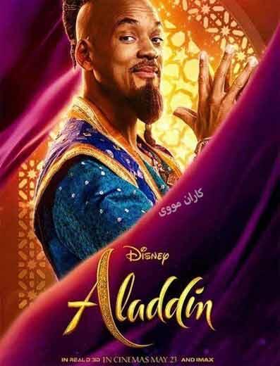 دانلود فیلم Aladdin 2019 با کیفیت ۱۰۸۰p