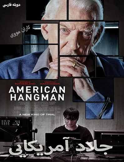 دانلود فیلم جلاد آمریکایی ۲۰۱۸ دوبله فارسی