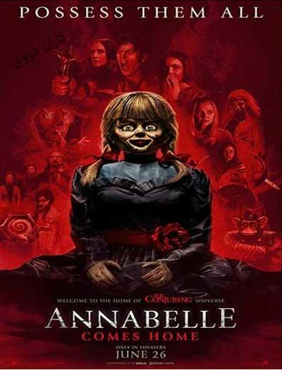 دانلود فیلم آنابل 3 Annabelle Comes Home 2019