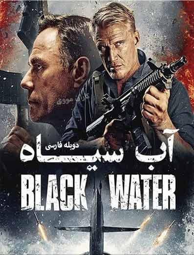 دانلود فیلم دریای سیاه ۲۰۱۸ دوبله فارسی