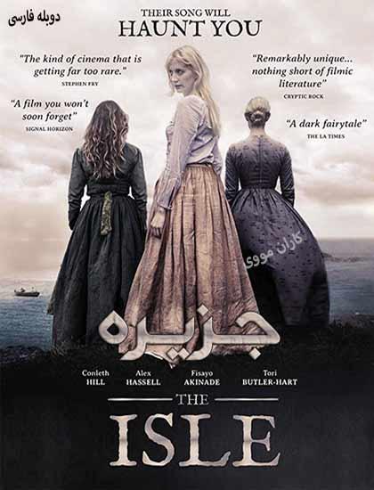 دانلود فیلم جزیره ۲۰۱۹ دوبله فارسی