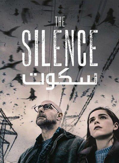 دانلود فیلم سکوت 2019 دوبله فارسی