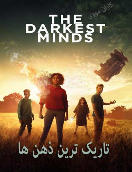 دانلود فیلم تاریک ترین ذهن ها 2018 دوبله فارسی