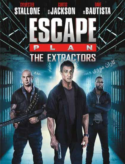 دانلود فیلم نقشه فرار 3 2019