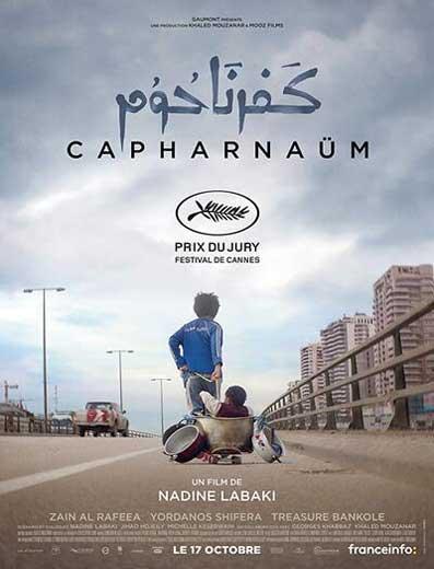 دانلود فیلم کفرناحوم ۲۰۱8 دوبله فارسی