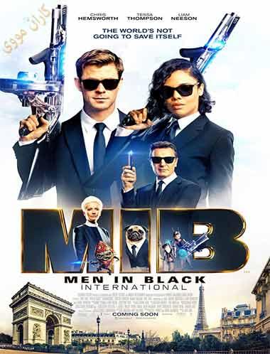 دانلود فیلم مردان سیاه پوش 4 2019