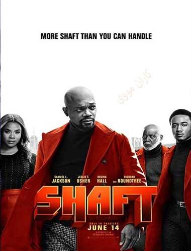 دانلود فیلم شفت Shaft 2019